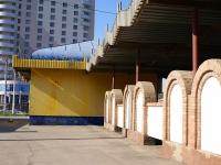 Астрахань, площадь Вокзальная, дом 20Б. магазин