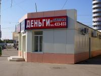 Astrakhan, Vokzalnaya square, house 20Ж. store