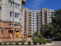 Astrakhan, st Lazo, house 18. Apartment house