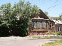 Astrakhan, Pestel st, house 1. Private house