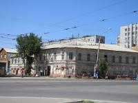Астрахань, улица Пестеля, дом 61Б. магазин