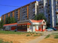 """Астрахань, супермаркет """"Магнит"""", улица Генерала Герасименко, дом 2Г"""