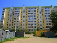 Astrakhan, st Gerasimenko, house 6 к.3. Apartment house