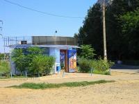 Astrakhan, st Gerasimenko, house 6Б. store