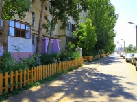 Astrakhan, Gerasimenko st, house 6. Apartment house