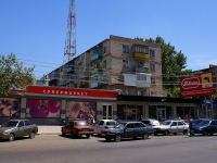 Astrakhan, Lyakhov st, house 3. Apartment house
