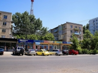 Astrakhan, Lyakhov st, house 7. Apartment house