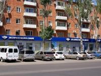 Астрахань, улица Ляхова, дом 10. многоквартирный дом