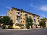 Astrakhan, Stepan Zdorovtsev st, house 2. Apartment house