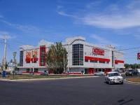 Astrakhan, hypermarket Магнит, Vokzalnaya st, house 19