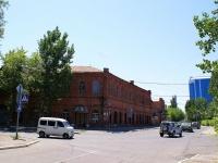 Астрахань, улица Юрия Селенского, дом 2. офисное здание