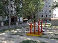 Астрахань, гостиница (отель) СЮРПРИЗ, улица Космонавтов, дом 1А