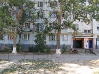 阿斯特拉罕, Kosmonavtov st, 房屋 1. 公寓楼