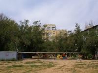 阿斯特拉罕, Kosmonavtov st, 房屋 2 к.1. 公寓楼