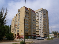 Астрахань, улица Космонавтов, дом 2 к.1. многоквартирный дом