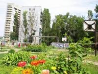 Astrakhan, Kosmonavtov st, house 2. Apartment house