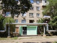 阿斯特拉罕, Kosmonavtov st, 房屋 3А. 宿舍