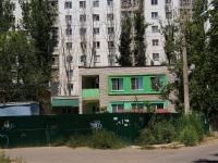 Astrakhan, nursery school №134, Kosmonavtov st, house 4 к.4