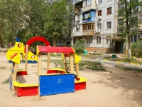 Astrakhan, Kosmonavtov st, house 4. Apartment house