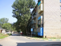 Astrakhan, Kosmonavtov st, house 5. Apartment house