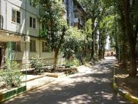 Astrakhan, Kosmonavtov st, house 8 к.1. Apartment house