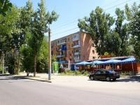 阿斯特拉罕, 咖啡馆/酒吧 Africana, Kosmonavtov st, 房屋 8А