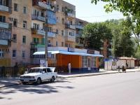 Астрахань, улица Космонавтов, дом 8Д. магазин