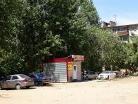 """Астрахань, магазин """"Фиеста"""", улица Космонавтов, дом 12А"""