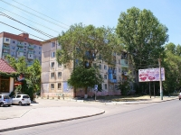 Astrakhan, Kosmonavtov st, house 12. Apartment house