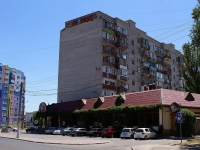 Astrakhan, Kosmonavtov st, house 14. Apartment house