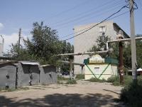 Astrakhan, store