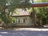 Астрахань, Островского пер, дом 10