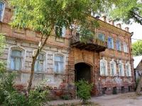 阿斯特拉罕, Yaroslavskaya st, 房屋 6. 公寓楼