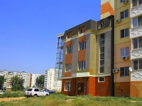 Astrakhan, Zelenginskaya 3-ya st, house 2 к.2А. office building