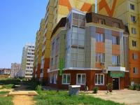 Astrakhan, Zelenginskaya 3-ya st, house 2 к.3А. store