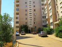 Astrakhan, Zelenginskaya 3-ya st, house 2. Apartment house
