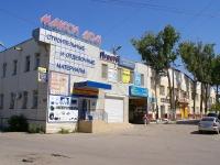 阿斯特拉罕, Zelenginskaya 3-ya st, 房屋 56. 商店