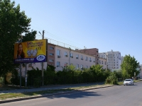 Astrakhan, Belgorodskaya st, house 7. health center