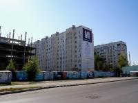 Астрахань, улица Белгородская, дом 15 к.2. многоквартирный дом