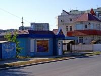 Астрахань, улица Белгородская, дом 15В. магазин