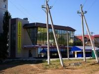 Astrakhan, Boris Alekseev st, house 26А. store