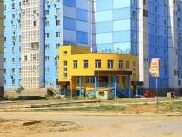 Astrakhan, Boris Alekseev st, house 30А. office building