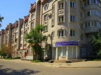 阿斯特拉罕, Boris Alekseev st, 房屋 61 к.1А. 公寓楼