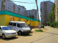"""Astrakhan, store """"Наш эконом"""", Boris Alekseev st, house 63А"""