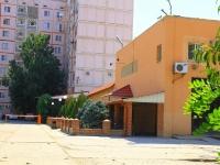 阿斯特拉罕, Boris Alekseev st, 房屋 63Б. 商店