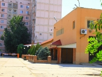 Astrakhan, Boris Alekseev st, house 63Б. store