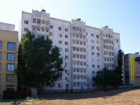 Astrakhan, Boris Alekseev st, house 63. Apartment house