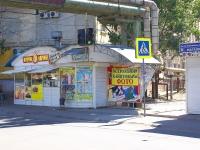 Астрахань, улица Бориса Алексеева, дом 65А/1. магазин