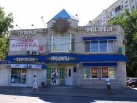 """Астрахань, гостиница (отель) """"Приветливый"""", улица Бориса Алексеева, дом 65А"""