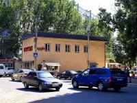 """阿斯特拉罕, 咖啡馆/酒吧 """"Богема"""", Boris Alekseev st, 房屋 67А"""